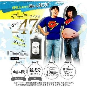 【芸能】<激やせしたガリガリガリクソン>体重リバウンドを告白!「75キロから一気に94キロまで戻ってしまった」