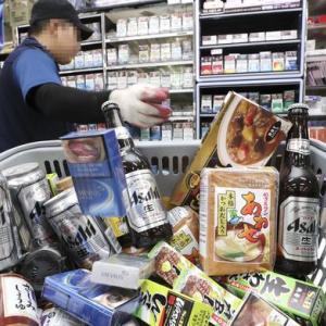 【韓国】 判断の誤り認めて日本の姿勢が軟化~内外の批判や韓国の不買運動などにあわてて輸出許可[08/09]
