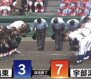 【高校野球】2回戦 宇部鴻城 7-3 宇和島東 宇部鴻城 7年ぶり初戦突破!9番・河村勇3安打3打点、宇和島東21年ぶり白星ならず