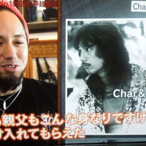 【チャー】約30秒深く頭を下げ「大変、申し訳ございませんでした」…Charさん息子JESSE被告(39)が保釈