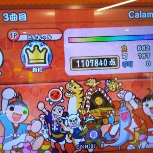 Calamity表フルコン!!(f)