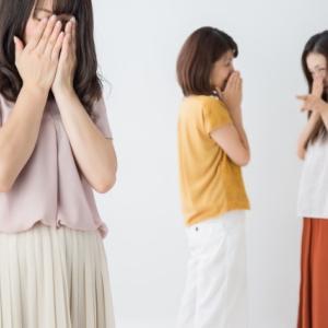 【40代女子】結婚に焦っていると思われたくないジレンマ