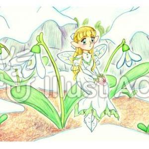 スノードロップとその妖精のイラスト