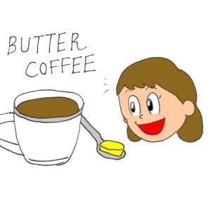 [第38話] バターコーヒーがもたらす効果とケトン体のすごさ【前編】