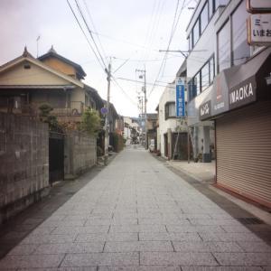 [一日一写」今日の1枚【東広島市西条 路地編 その2】