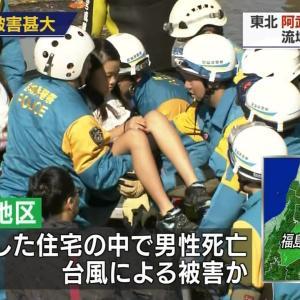 【ヘリ女性落下死亡】フックをロープに付け忘れたまま吊り上げ。東京消防庁ヘリから40メートル落下。福島県いわき市