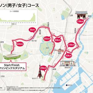 【東京五輪】マラソン会場変更案に都民から反対の声「東京でマラソンを見たい」「都の税金が無駄になる」「チケットの払い戻しは」