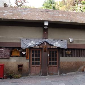【渋温泉 一番湯 初湯】おすすめの「名物9湯めぐり」1番湯