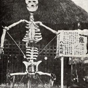 【古絵葉書 別府温泉】八幡地獄と怪物館の鬼