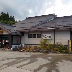 【東鳴子温泉 旅館なんぶ屋】家族経営の旅館の温泉を外湯で利用