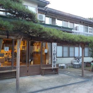 【東鳴子温泉 いさぜん旅館】阪神タイガースファンの温泉宿