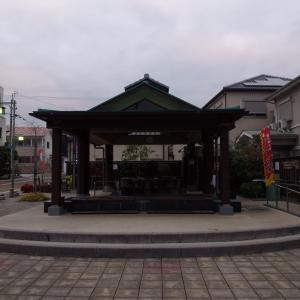 【嬉野温泉 湯宿広場】足湯と足蒸し湯が無料で開放されています