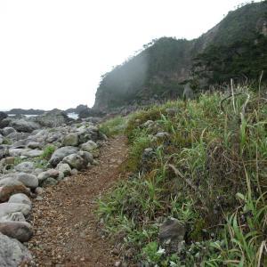 【式根島 山海温泉】大潮のときにしか現れない幻の秘湯温泉
