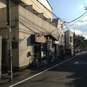 【大田区  稲荷湯】東京急行電鉄池上線いある少し薄めの黒湯温泉