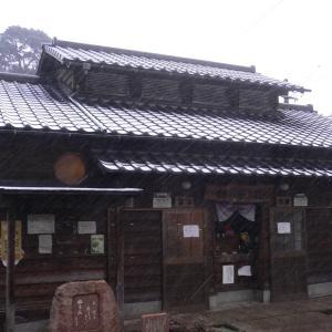 【明礬温泉 鶴寿泉】お賽銭で入浴が出来る共同浴場