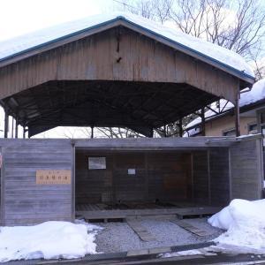【青根温泉 あしゆ 停車場の湯】バスの終着駅が足湯になりました