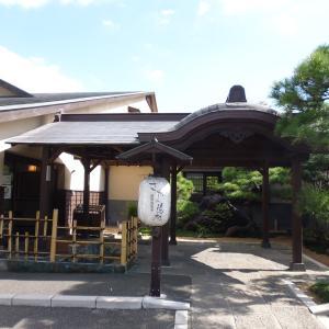 【前野原温泉 さやの湯処】都内にある雰囲気のいい温泉施設