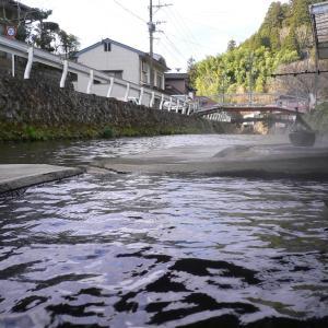 【満願寺温泉】日本一恥ずかしい露天風呂