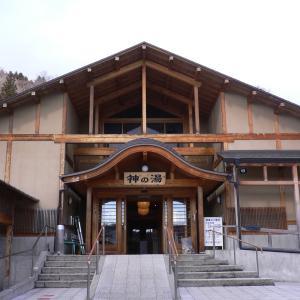 【遠刈田温泉 神の湯】湯量豊富なかけ流しの共同浴場