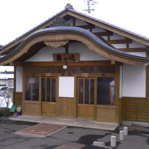 【遠刈田温泉 壽の湯】ジモ泉の雰囲気のある共同浴場