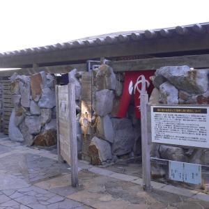 【白浜温泉 崎の湯】湯崎七湯で唯一残った温泉
