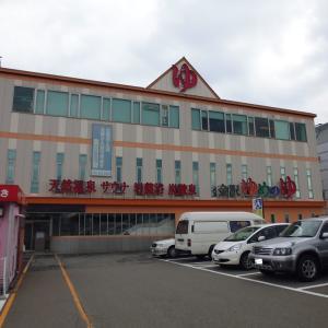 【金沢 ゆめのゆ】金沢市内のホテル併設健康ランド