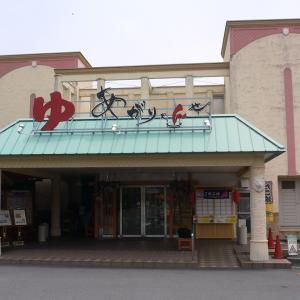 【スパリゾート雄琴 あがりゃんせ】有名ラーメンチェーンが経営する温泉施設
