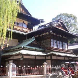 【道後温泉 道後温泉本館】日本で一番有名な共同浴場