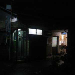 【別府 浜脇温泉 東蓮田温泉】「茶房たかさき」近くの共同浴場
