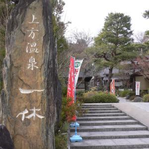 【上方温泉 一休 京都本館】京都らしさのある和風温泉施設