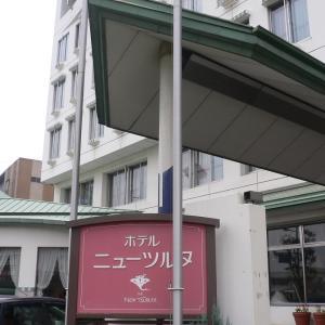 【別府温泉 ホテルニューツルタ】天保時代からあるといわれる温泉
