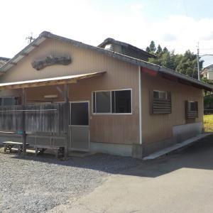 【京町温泉 岡松温泉】無人運営の共同浴場