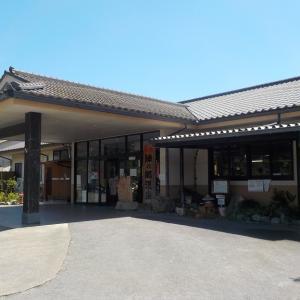 【北霧島温泉 恵の湯 神の郷温泉】日本最大級の豊富な湯量