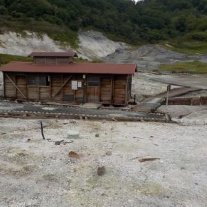 【恐山温泉 花染の湯】三大霊山の混浴風呂