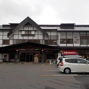 【国民保養温泉地 酸ヶ湯温泉旅館】日本の混浴文化を継承する温泉