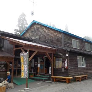 【谷地温泉】日本三大秘湯のひとつは足元自噴