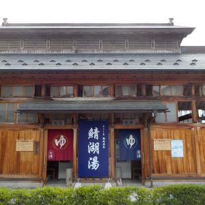【飯坂温泉】9か所の共同浴場を巡る