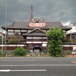 横浜と川崎の銭湯で冷たい温泉水風呂に入ろう