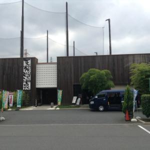 【埼玉スポーツセンター みずほの湯】様々なスポーツ施設が併設