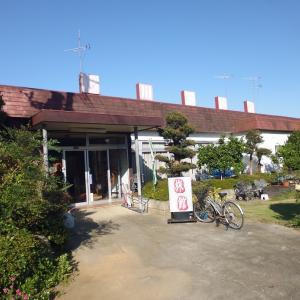 閉館:【小川ラドンセンター】演歌の似合う温泉施設