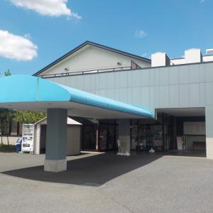 【板戸天然温泉 ふるさとの湯】関東最大級の人工炭酸泉