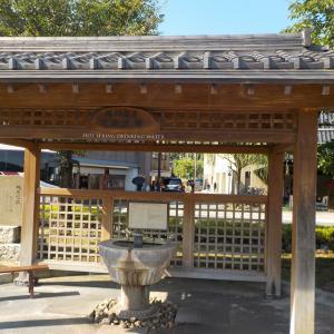 【城崎温泉 駅前飲泉場】城崎温泉を味わう場所