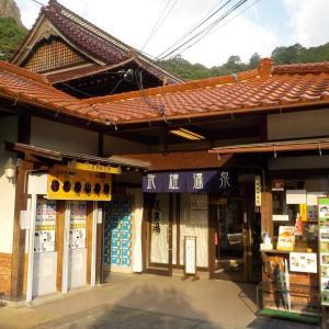 【武雄温泉 元湯】もっとも古い温泉施設の建物