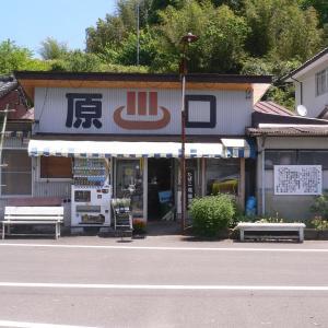 改装前:【吉松温泉郷 原口温泉】まるで雑貨屋のような温泉