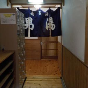 【武雄温泉 蓬莱湯】3つある共同浴場のひとつ