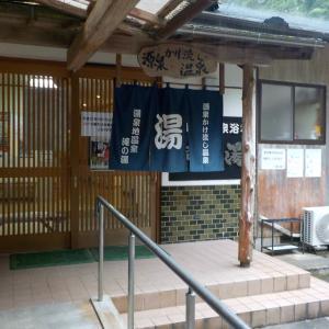 【温泉地温泉 滝の湯】奈良県十津川村の源泉かけ流しの共同浴場