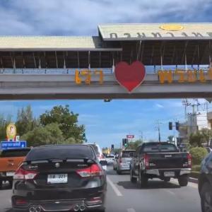 タイ・バンコクのリムジン、チャータータクシー利用方法と料金