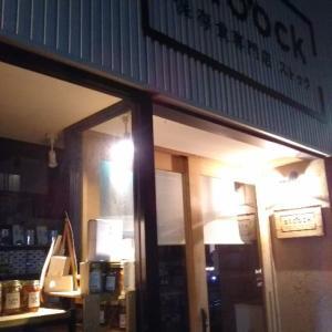 保存食専門店 stoock