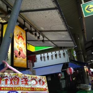 近江町市場 大行燈まつり