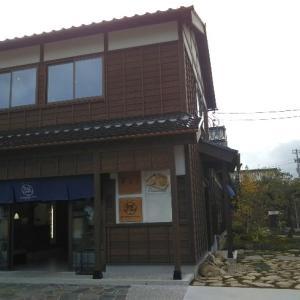 菓ふぇMURAKAMI 長屋門店